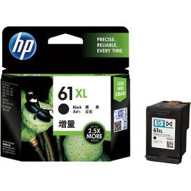 HP 純正インクHP61XL(CH563WA)黒(増量)