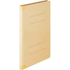 「カウコレ」プレミアム ラベルが剥がし易い背補強フラットファイル黄A4 100冊