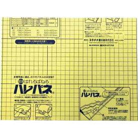 プラチナ萬年筆 ハレパネ 3mm厚 A4サイズ 5枚パック