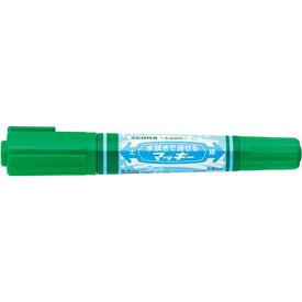 ゼブラ 水拭きで消せるマッキー 緑 1本
