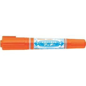 ゼブラ 水拭きで消せるマッキー オレンジ 1本