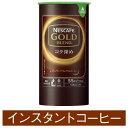 ネスレ日本 ゴールドブレンド コク深め エコシス 110g×3