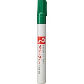 寺西化学工業 油性マーカー マジックインキ 細書き 緑