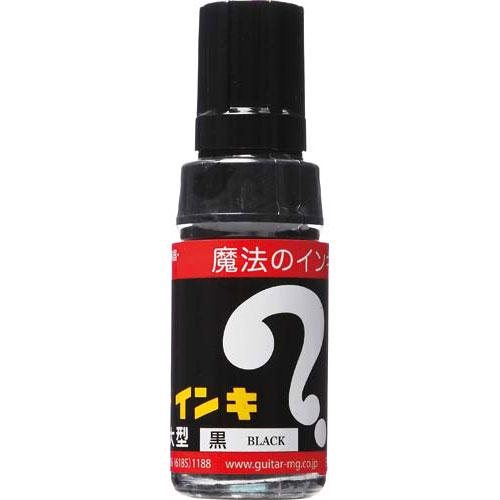 寺西化学工業 油性マーカー マジックインキ 大型 黒