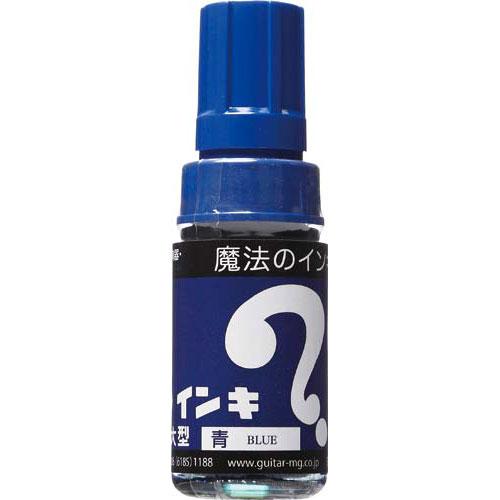 寺西化学工業 油性マーカー マジックインキ 大型 青