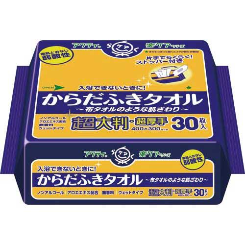 日本製紙クレシア アクティ からだふき 30枚入