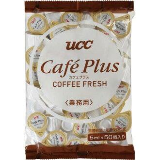 UCC Cafe plus 5ml×50 pieces