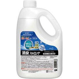 花王 リセッシュ除菌EX 消臭ストロング 詰替用 2L