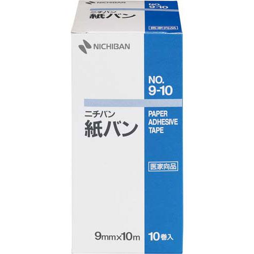ニチバン 紙バン 業務用パック 20箱(200巻入)