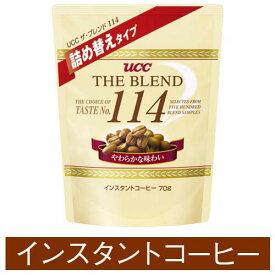 UCC ザ・ブレンド114 詰替用 袋 70g