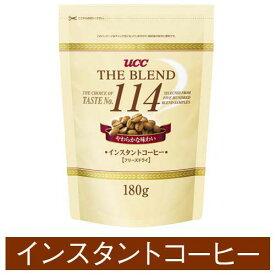 UCC ザ・ブレンド114 詰替用 袋 180g