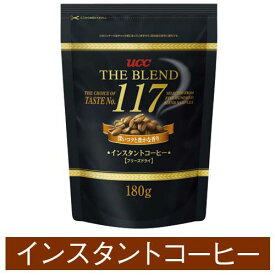 UCC ザ・ブレンド117 詰替用 袋 180g
