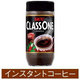 UCC クラスワン 瓶 220g