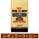 UCC ゴールドスペシャル スペシャルブレンド 1kg