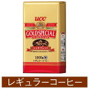 UCC ゴールドスペシャル リッチブレンド 1kg