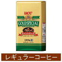 UCC ゴールドスペシャル キリマンジァロブレンド 1kg