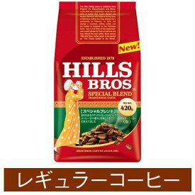 日本ヒルスコーヒー ヒルス スペシャルブレンド 420g