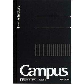 コクヨ キャンパスノートパッドA5方眼罫80枚黒
