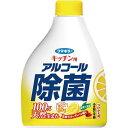 フマキラー キッチンアルコール除菌スプレー 付替 400ml