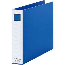 キングジム レバーリングファイル背幅33mm A5横 青×10