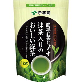 伊藤園 簡単お茶じょうず 抹茶入りのおいしい緑茶1kg