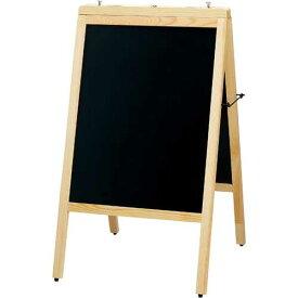 「カウコレ」プレミアム クルッと回転4面書けるA型黒板 ナチュラル | ブラックボード ぶらっくぼーど 店舗用品 業務用 カフェ ディスプレイ ディスプレー メニュー メニューボード カウモール