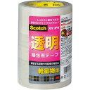 スリーエムジャパン スコッチ(R)透明梱包用テープ 軽量物用 3巻