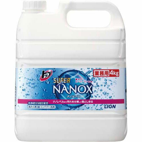 ライオンハイジーン トップ スーパーNANOX 業務用 4kg