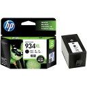 HP 純正インク HP934XL ブラック(増量)