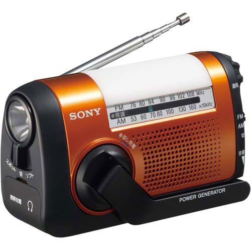 ソニー 手回し充電ラジオ ICF−B09D