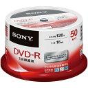 ソニー DVD−R録画用 16倍速 シルバー 50枚SP