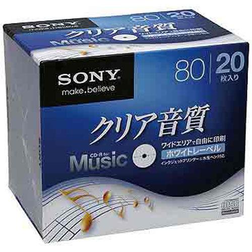 ソニー CD−R 音楽用 インクジェット対応 20枚P