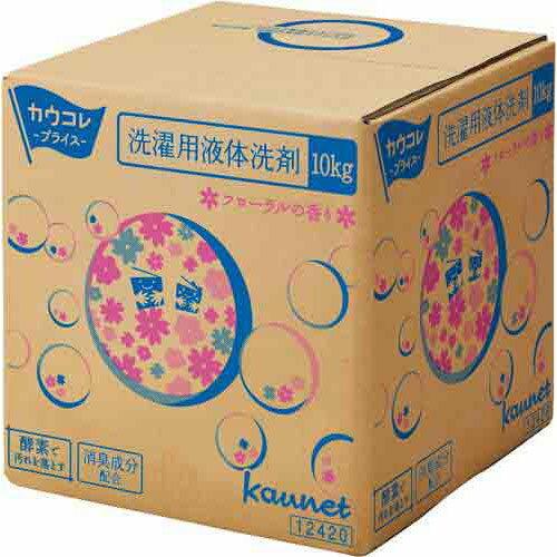 カウネット 洗濯用液体洗剤 10kg