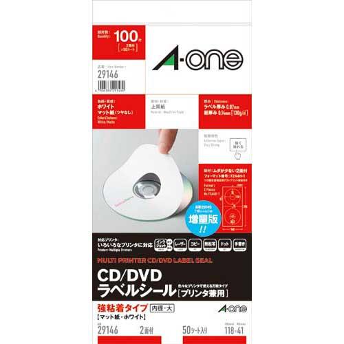 エーワン 兼用ラベルCD/DVD 2面 マット紙 50枚