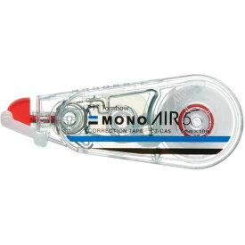 トンボ鉛筆 修正テープモノエアー 5mm幅 スタンダード10個