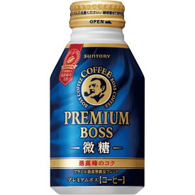 サントリーフーズ プレミアムボス 微糖 260g 24本缶