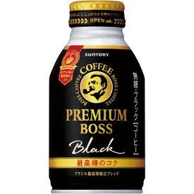サントリーフーズ プレミアムボス ブラック 285g 24缶