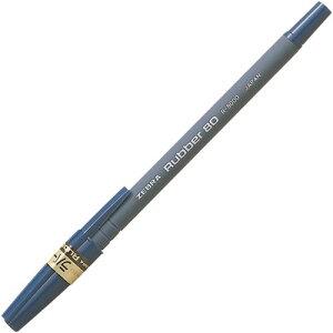ゼブラ ボールペン ラバー80 0.7mm 青 10本入り