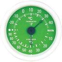 タニタ 温湿度計 壁掛け式 TT−515 グリーン