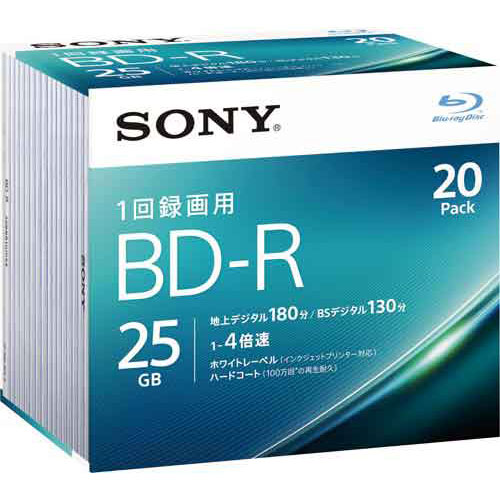 ソニー BD−R録画用 25GB 4倍速 20枚P