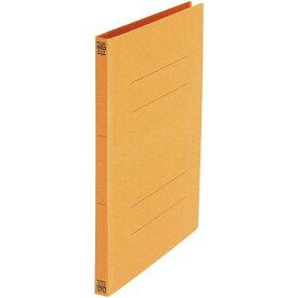 プラス フラットファイル A4縦 オレンジ 10冊