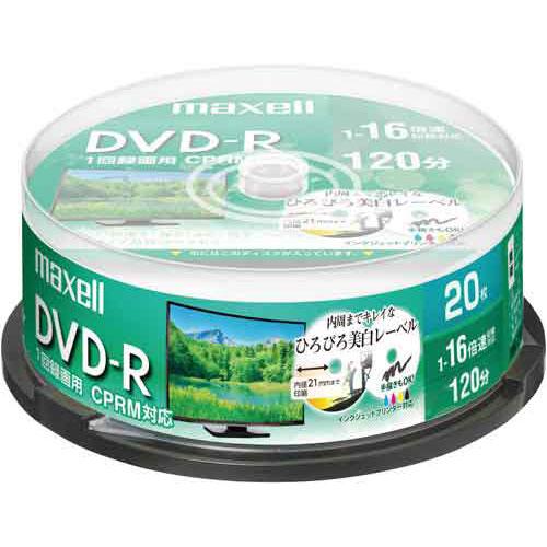 日立マクセル DVD−R録画用 16倍速 IJ対応 20枚SP