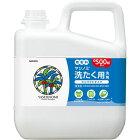 サラヤ ヤシノミ洗たく洗剤 濃縮タイプ 詰替用 5kg