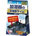 ウエキ 加湿器のお掃除タイム 粉末タイプ 1箱(3袋入)