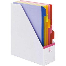「カウコレ」プレミアム 5分類ファイルボックス A4縦 ピンク | カウモール フォルダ ファイル フォルダー バインダー 文具 文房具 収納 整理 書類 収納 書類整理 仕分け ステーショナリー 事務用品 A4