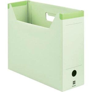 「カウコレ」プレミアム 背補強ファイルボックス A4横 グリーン 5個 | カウモール フォルダ ファイル フォルダー バインダー 文具 文房具 収納 整理 書類 収納 書類整理 仕分け ステーシ