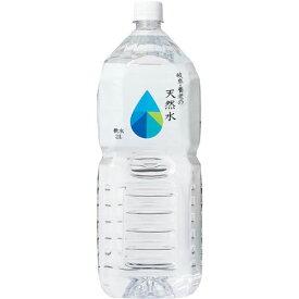 ミツウロコビバレッジ 岐阜・養老の天然水 2L 24本