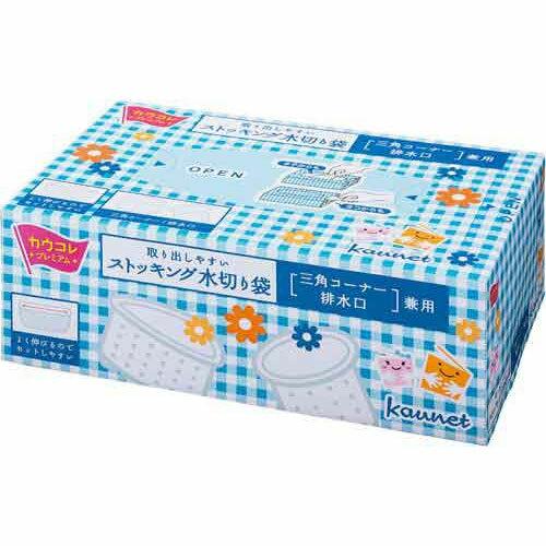 「カウコレ」プレミアム 取り出しやすいストッキング水切り袋兼用150枚【1nin】【random_lp】