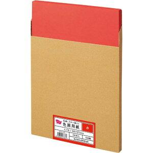 「カウコレ」プレミアム 収納しやすい箱入り色画用紙 八つ切 赤 100枚