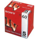 ソニー DVCテープ 60分 5巻入